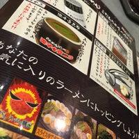 Photo taken at らあめん花月嵐 武蔵新城店 by YAS T. on 3/13/2015