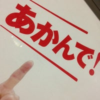 Photo taken at Hanshin Amagasaki Station (HS09) by YAS T. on 5/27/2013