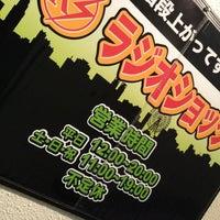 Photo taken at ラジオショック by YAS T. on 1/12/2013