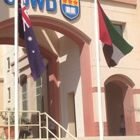 Photo taken at University of Wollongong in Dubai (UOWD) by Batman on 2/23/2015