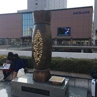 Photo taken at 水戸の納豆記念碑 by Koichi I. on 3/20/2017