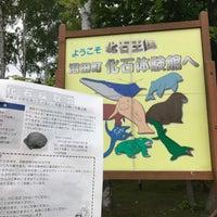 Photo taken at 沼田町化石体験館 by mega B. on 6/17/2017