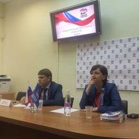 Photo taken at приемная Единой России by Olesya K. on 5/19/2016