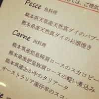 Photo taken at Sazae by Inoue T. on 10/12/2012