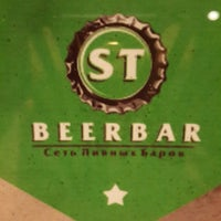 Photo taken at St Beer Bar by Gulshat Y. on 7/7/2014