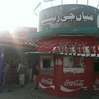 Photo taken at Mian Jee Restaurant by Junaid R. on 11/1/2013