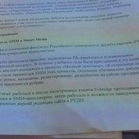 Photo taken at Бизнес-школа IHSBM by Anna Z. on 9/7/2016
