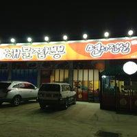 Photo taken at 최강해물짬뽕 by HAN J. on 12/19/2012