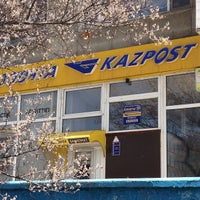 Photo taken at Казпочта 050059 / Kazpost 050059 by Stacy C. on 4/7/2013