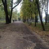 Photo taken at Майский парк by Натали Л. on 9/26/2014