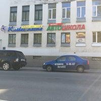 Снимок сделан в автошкола АвтоАСС пользователем Kirill V. 5/12/2016