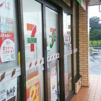 Photo taken at 7-Eleven by 岩見 大. on 8/17/2015