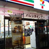 Photo taken at 7-Eleven by 岩見 大. on 2/11/2016
