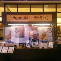 Photo taken at 大勝軒 麺屋こうじ 越谷レイクタウン by 拝玖 聡. on 10/6/2015