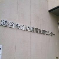 Photo taken at ハローワーク越谷 by Rafael D. on 11/6/2014