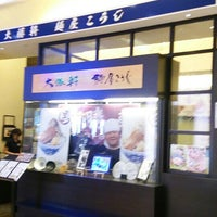 Photo taken at 大勝軒 麺屋こうじ 越谷レイクタウン by 拝玖 聡. on 10/8/2015
