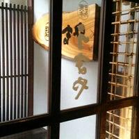 Photo taken at 赤坂うまや 博多店 by 嘉門 雄. on 6/9/2015