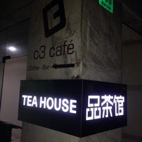 Photo taken at C.Straits Café by Michael M. on 12/24/2014