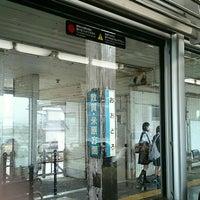 Photo taken at Ōdoro Station by mona c. on 9/9/2015