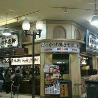 Photo taken at Nagata Honjoken by mona c. on 10/10/2016
