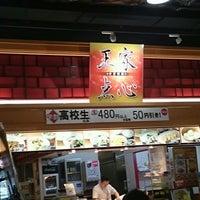 Photo taken at 王家点心 イオン幕張店 by mona c. on 3/1/2017