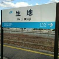 Photo taken at Ikuji Station by mona c. on 3/4/2015
