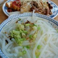 Photo taken at 三禾米粉湯 by Knight L. on 6/29/2014