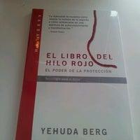 Photo taken at The Kabbalah Centre Panama by Mario T. on 8/15/2012