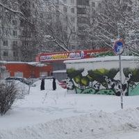 Photo taken at Сквер на Полковой улице by Pavel K. on 2/5/2018