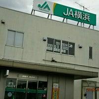 Photo taken at JA横浜  瀬谷支店 by Hiro on 9/18/2016