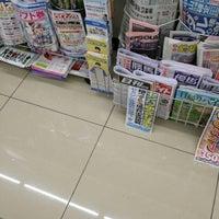 Photo taken at ローソン 大和南林間五条通り店 by Hiro on 3/14/2015