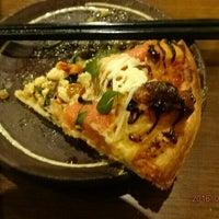 Photo taken at 山内農場 南林間西口駅前店 by Hiro on 4/8/2016