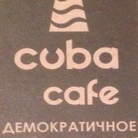 Снимок сделан в Cuba Cafe пользователем Danila K. 4/3/2017