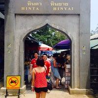 Photo taken at Ta-Yai-Hut by Sharon A. on 8/30/2015