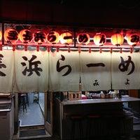 Photo taken at 博多長浜ラーメン みよし by joyman W. on 2/9/2013