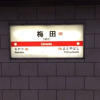 Photo taken at Midosuji Line Umeda Station (M16) by joyman W. on 6/7/2014