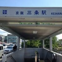 Photo taken at Sanjo Station (KH40) by joyman W. on 6/29/2013