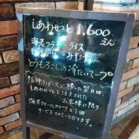 Снимок сделан в 洋食の赤ちゃん пользователем 3+4=7 9/2/2017