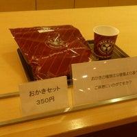 Photo taken at 播磨屋本店 京都パレスサイド店 by 3+4=7 on 3/27/2013