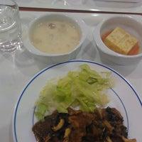 Photos at Comedores Universitarios ETSIIT-UGR - College Cafeteria in ...