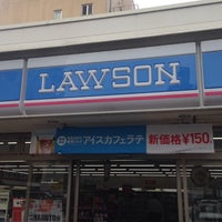 Photo taken at Lawson by トルツメ ト. on 5/18/2015