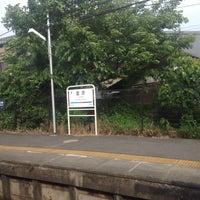 Photo taken at Shigehara Station by トルツメ ト. on 5/31/2015