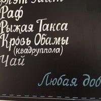 Снимок сделан в Rudy's Coffee to Go пользователем Dmitriy D. 7/24/2014