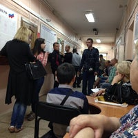 Photo taken at Администрация промышленного района by Yulia R. on 7/4/2014