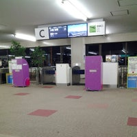 Photo taken at Fukuoka Airport (FUK) by fts O. on 11/30/2014