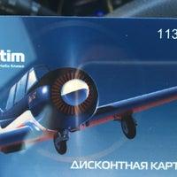 Photo taken at Vzletim.ru by Olga S. on 8/19/2015