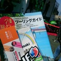 Photo taken at 二色の浜 海浜緑地 by けち on 10/30/2016