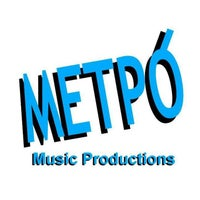 Photo taken at Metro Music Productions by Sofia T. on 8/23/2013