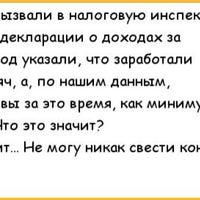 Photo taken at Федеральная налоговая инспекция #8 by Denis S. on 8/1/2014