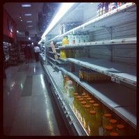 Photo taken at Food Emporium by Kirsten P. on 11/4/2012